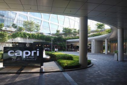 Capri by Fraser, Changi City / Singapore