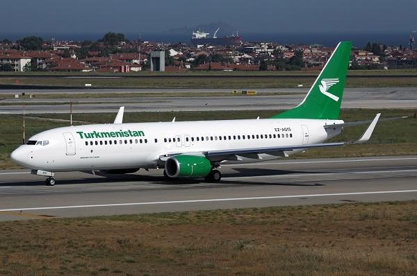 turkmen-airlines-gezmelerdeyim (1)