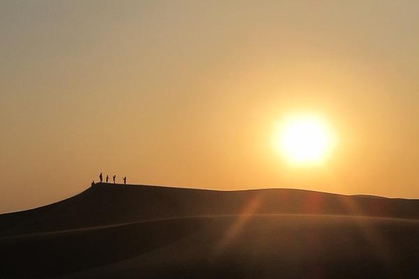 Bafgh Çölü