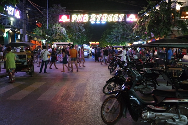 Siem Reap Gezi Rehberi
