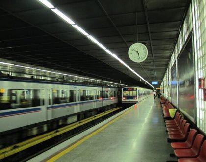 Tahran İmam Humeyni Havalimanı'ndan Şehir Merkezine Nasıl Gidilir