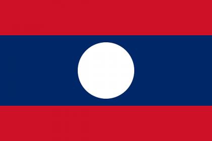 Laos Vizesi Nasıl Alınır